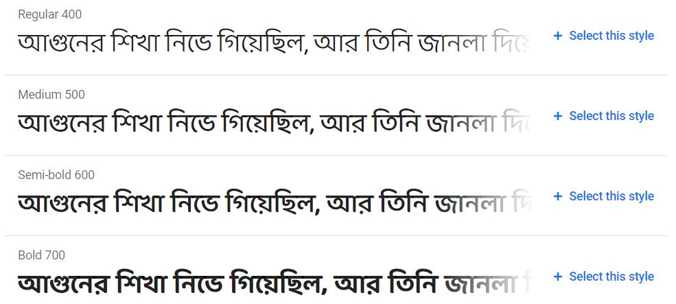 Google font style